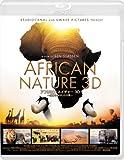 アフリカン・ネイチャー3D ~生命〈いのち〉の大地~[Blu-ray/ブルーレイ]