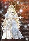 QUO VADIS 第12巻 2013年02月23日発売