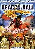 echange, troc Dragon Ball: Ultimate Edition [Import USA Zone 1]