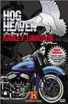 Hog Heaven - The Story Of The Harley...