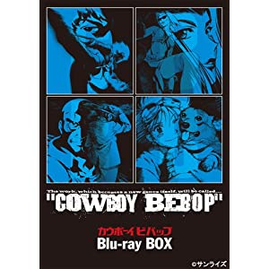 COWBOY BEBOP Blu-ray BOX (初回限定版)