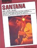 ギタースコア サンタナ