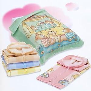 couverture pressionnee bebe baby sac prodige 627 theme marionnettes vert b b s. Black Bedroom Furniture Sets. Home Design Ideas