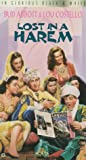 Lost in a Harem [VHS]