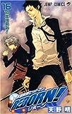 家庭教師ヒットマンREBORN! 16 (ジャンプコミックス)