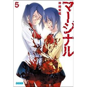 Amazon.co.jp: <b>神崎 紫電</b>:作品一覧、著者略歴