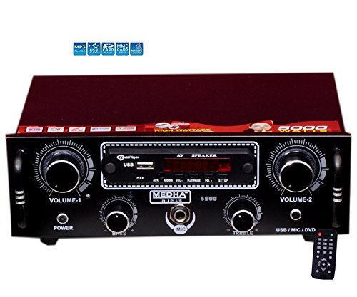MEDHA Car Home Stereo Audio Amplifier MP3 Music Player USB, FM Radio, Aux IN, WITH TOP QUALITY