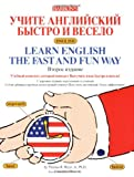 img - for Learn English the Fast and Fun Way for Russian Speakers book / textbook / text book