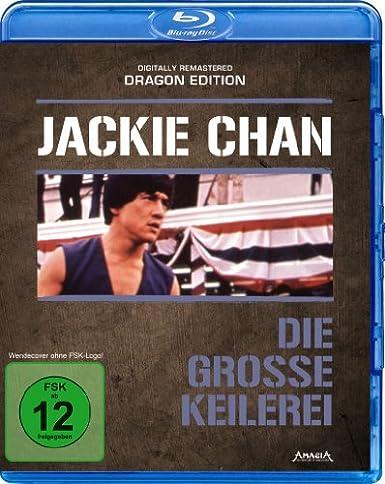 Die große Keilerei, Blu-ray