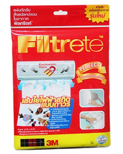Amatahouse Filtrete Air Conditioner Filter Size 15