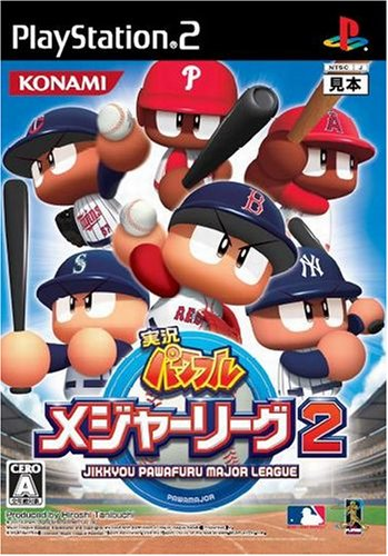 Jikkyou Powerful Pro Major League 2 [Japan Import] - 1