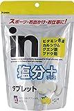 森永製菓  ウイダーinタブレット塩分プラス  80g×6袋