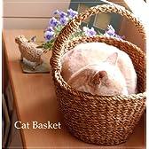 猫 ベッド★天然素材 手編みかごバッグ(キャット 猫 バスケット)