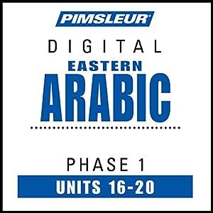Arabic (East) Phase 1, Unit 16-20 Audiobook