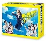 ゴーストママ捜査線 僕とママの不思議な100日 Blu-ray BOX(Blu-ray Disc)