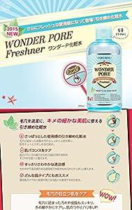 Etude House Wonder Pore Freshener 250ml - Latest Version (10 in 1 Ultra Pore Solution) by Etude House