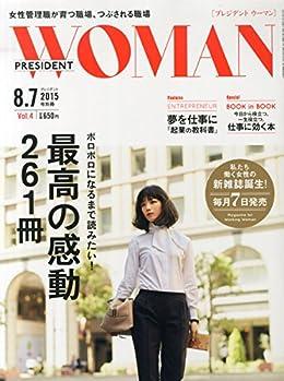 PRESIDENT WOMAN VOL.4