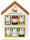 ディック ブルーナ 55th miffy collection BOX