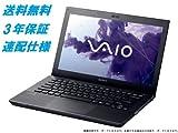 ソニー(SONY) 2012夏モデル SONY VAIO ノート Sシリーズ13P 13.3型ワイド液晶 ガンメタリック intel Core i5(2.50GHz) メモリー4GB HDD約500GB DVDスーパーマルチドライブ 802.11bgn Windows 7 Home Premium Office Home and Business 2010 3年保証