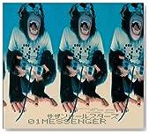 01MESSENGER 〜電子狂の詩〜