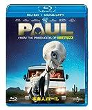 宇宙人ポール ブルーレイ+DVDセット(デジタルコピー付) [Blu-ray]