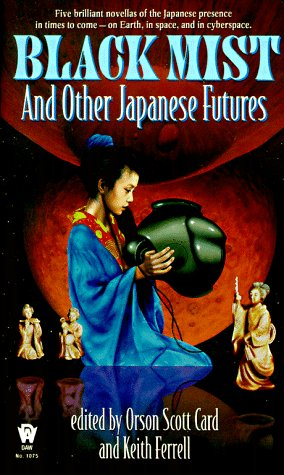Black Mist: And Other Japanese Futures (Daw Book Collectors)