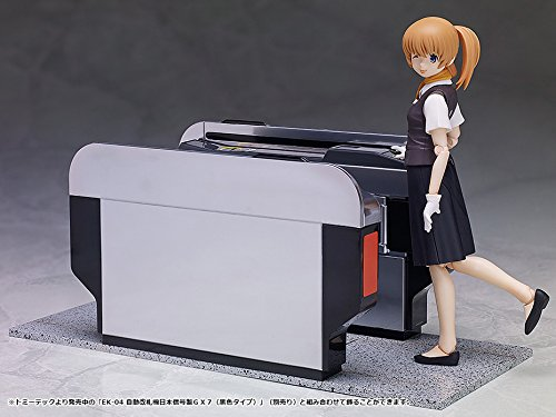 figma 鉄道むすめ 久慈ありす ノンスケール ABS&ATBC-PVC製 塗装済み可動フィギュア [トミーテック]