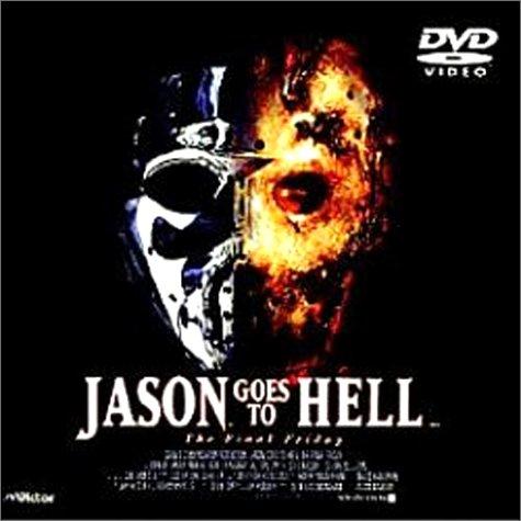 13日の金曜日 ジェイソンの命日