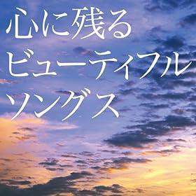 Compilations incluant des chansons de Libera - Page 2 51XKFlrcJHL._SL500_AA280_