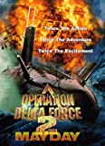 Operation Delta Force 2 [DVD] [1997] [US Import]