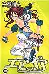 エア・ギア(6) (講談社コミックス―Shonen magazine comics (3370巻))