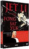echange, troc La légende de fong say-yuk