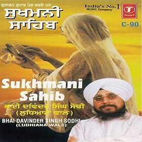 Sukhmani Sahib (part 1,2)