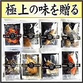 【高級お茶漬けセット】(8種類) 鯛、炙り河豚、蛤、鮭、鱈子、梅、芝海老、蜆