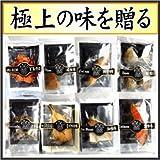 【高級お茶漬けセット】(8種類) 鯛、炙り河豚、蛤、鮭、鱈子、梅、焼海老、蜆 ランキングお取り寄せ