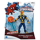 Human Rocket Nova with Supernova Blaster The Ultimate Spider-Man Action Figure