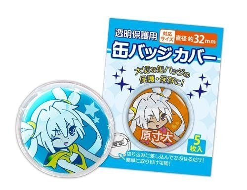 KOADE Anime Cans Badge Cover a Diameter of About 32mm 5 Pieces - 1