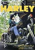 VIRGIN HARLEY(バージンハーレー) 2016年 11 月号 [雑誌]