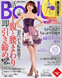 Body+ (ボディプラス) 2012年 03月号 [雑誌]