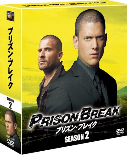プリズン・ブレイク シーズン2 (SEASONSコンパクト・ボックス) [DVD]