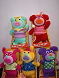 NEW yellow, red, purple, mint green, & hot pink BUNDLE of 5 Sing-A-Ma-Jigs