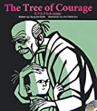 The Tree of Courage―モチモチの木(英語版) (R.I.C.Story Chest)