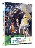Image de 輪廻のラグランジェ 5 [DVD]
