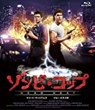 ゾンビ・コップ[Blu-ray/ブルーレイ]