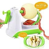 AmyTalk リンゴ皮むき器 リンゴピーラー フルーツカッター 野菜 果物 じゃがいも皮むき器 フルーツピーラー 手動 回転式 吸盤付き 2点セット (グリーン)