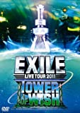 EXILE LIVE TOUR 2011 TOWER OF WISH 〜願いの塔〜(3枚組) [DVD]