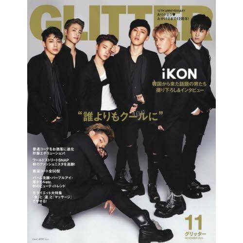GLITTER(グリッター) 2016年 11 月号 [雑誌]