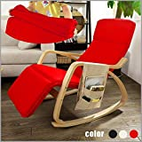 SoBuy Comfortable Relax Rocking Chair with Foot Rest Design, Lounge Chair, Recliners Poly-cotton Fabric Cushion ,FST16-R,Red Color