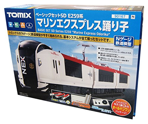 TOMIX Nゲージ 90167 ベーシックセットSD E259系マリンエクスプレス踊り子