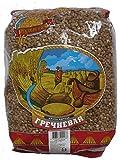 Buckwheat Groats 900g/31.7oz (Pack of 6)
